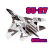 KIT JET DEPRON SU-27 PUSHER PARKJET